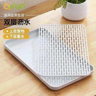 双层长方形茶盘托盘可沥水茶几水杯托盘水果盘茶杯托家用塑料茶盘