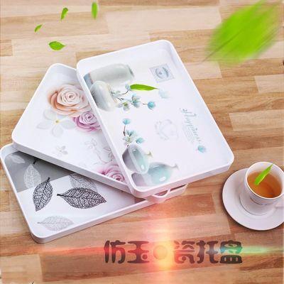 欧式密胺放杯子的托盘北欧长方形家用茶盘塑料创意现代简约水果盘