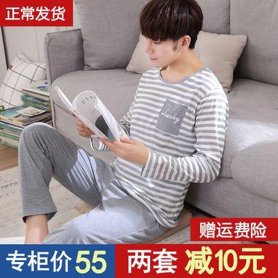 【多款 M-4XL】男士睡衣春秋季长袖全纯棉青年学生家居服套装冬款