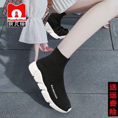 2020新款鞋子女袜子鞋男女休闲平底高帮鞋女士单鞋布鞋春秋情侣款