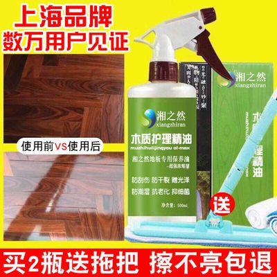 木地板蜡复合地板蜡地板精油木质护理红木家具保养打蜡家用清洁剂