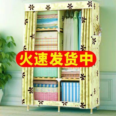 简易衣柜收纳架布衣柜实木单人双人小号大号塑料牛津布加粗组装柜