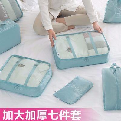 旅行收纳袋行李箱衣物衣服旅游必备鞋子内衣收纳包整理盒便携套装