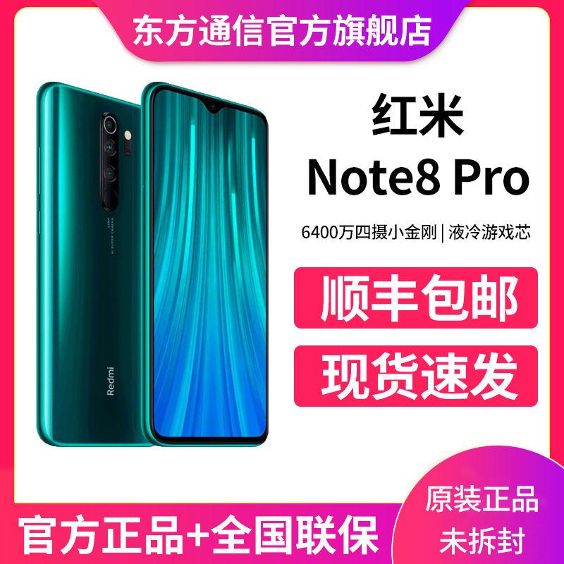 Redmi 红米 Note 8 Pro 智能手机 8GB+128GB ¥1359