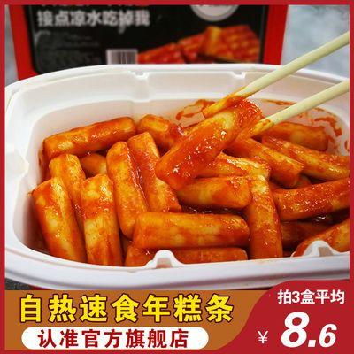 自热年糕条即食韩式炒年糕 朴小样韩国网红懒人速食主食自煮年糕