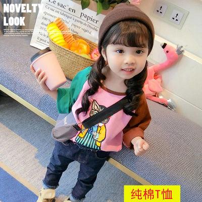童装女童t恤2020新款中小童韩版长袖体恤儿童秋装上衣女宝宝秋季