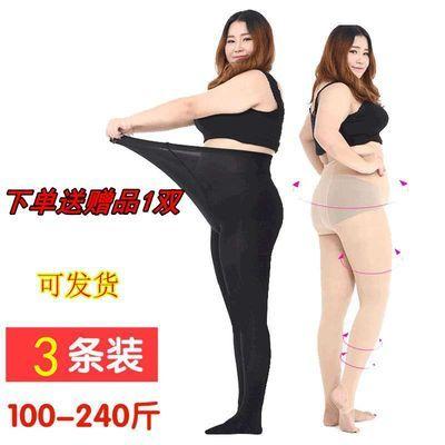 春秋款 胖mm200斤中厚袜子女士微透120D天鹅绒连裤袜防勾加肥加大