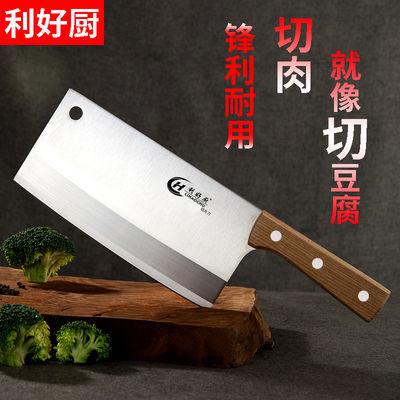 菜刀厨房家用锋利切菜刀切肉刀不锈钢切片刀斩砍骨刀厨房刀具套装