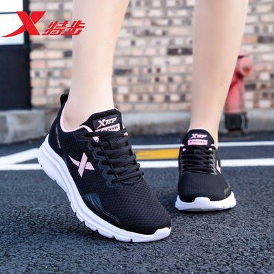 特步女鞋运动鞋女春季2020新款女士网面鞋轻便透气休闲跑步鞋网鞋