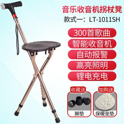 老人拐杖凳子多功能带坐轻便防滑拐棍四脚手杖折叠老年智能拐�E椅