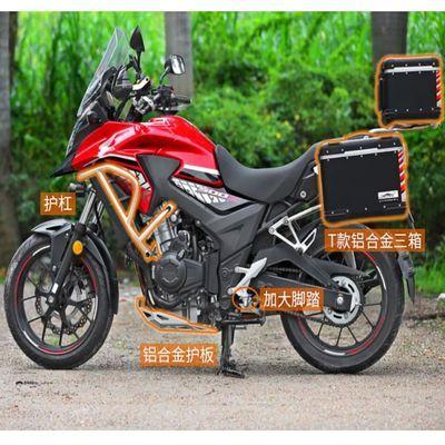 LOBOO萝卜摩托车加大加宽脚踏 本田NC750X CB500X加宽脚踏 改装件