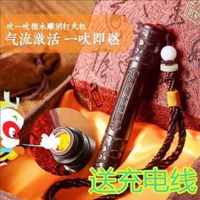 檀木吹一吹古代火折子老式古董打火机创意防风电子usb充电个性男