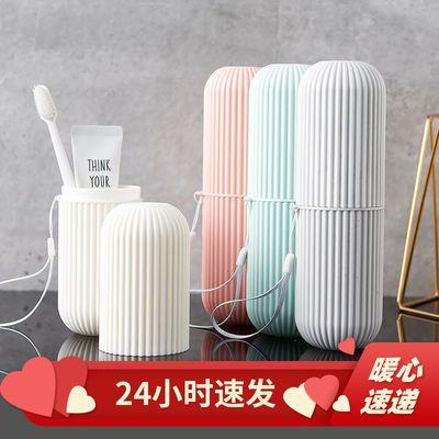 牙刷杯创意旅行漱口杯套装便携式牙刷桶有盖牙刷盒简约现代保护套