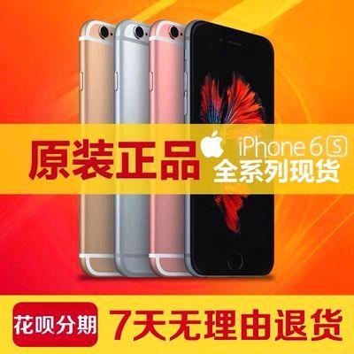 原装正品二手苹果6s手机/6Splus/iphone6代/6sp全网通4G智能手机