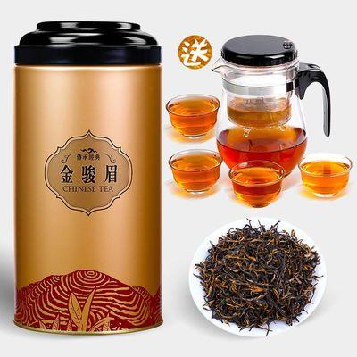 新茶【送1壶4杯】红茶茶叶金骏眉红茶叶浓香型礼盒罐装散装多规格