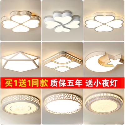 LED圆形吸顶灯卧室灯现代简约客厅灯长方形吊灯书房餐厅房间灯具