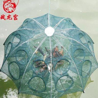 鱼网雨伞鱼鱼笼抓渔网网网龙虾网尼龙捕鱼网捉虾捕鱼笼虾笼乌龟