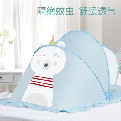 婴儿蚊帐蒙古包可折叠宝宝小孩儿童床无底通用新生儿免安装防蚊罩