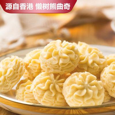 【源自香港】手工黄油榴莲味曲奇饼干罐装办公室网红食品零食礼包