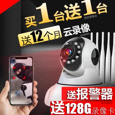 无线监控摄像头网络监控器家用探头手机远程wf高清夜视无网摄像头