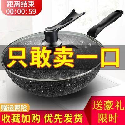 奥德仕麦饭石炒锅34CM32CM30CM炒菜锅家用微油烟锅不粘锅铁锅具