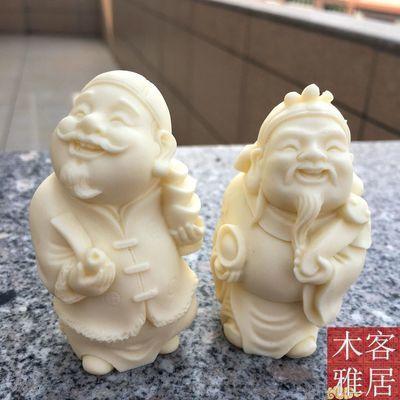 天然象牙果雕刻财神地主手把件把玩挂件仿象牙雕件家装摆件工艺品