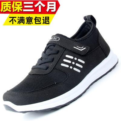 春季健步鞋舒适透气中老年人运动鞋男防滑软底爸爸单鞋户外旅游鞋