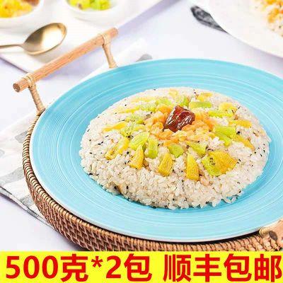 聚春园八宝饭福州小吃传统风味方便宵夜早餐糯米饭八珍饭500g*2袋