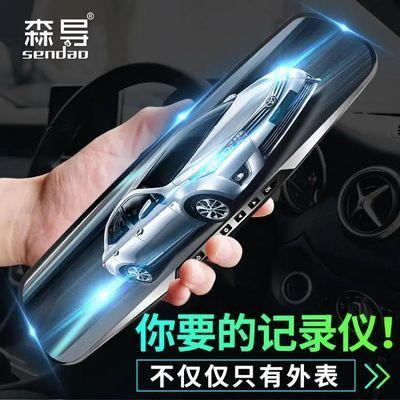 高清行车记录仪双镜头一体机前后双录夜视倒车影像停车监控