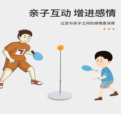 弹力软轴乒乓球训练器专业儿童自练神器练球室内抖音玩具兵兵家用