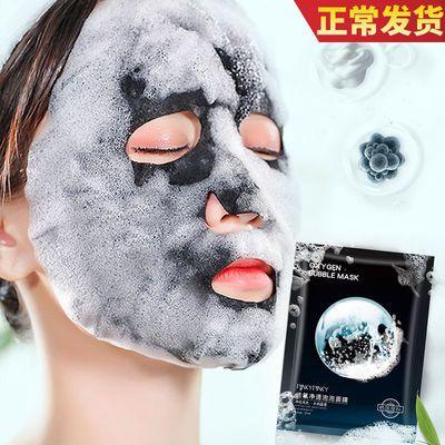 泡泡面膜补水美白保湿排毒深层清洁毛孔控油祛痘正品
