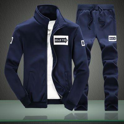 【旗舰店产品】保罗街头春夏新款运动套装男休闲学生卫衣套装立领