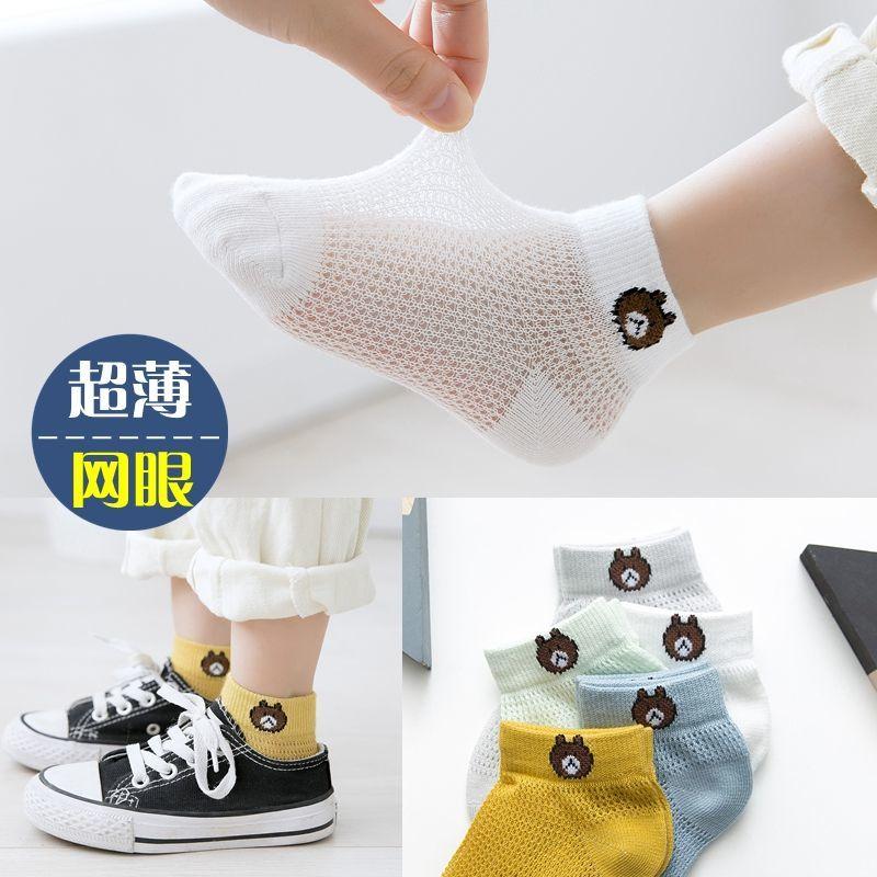 新款儿童袜子夏季薄款网眼船袜短袜棉袜童袜男女宝宝小中大童袜子