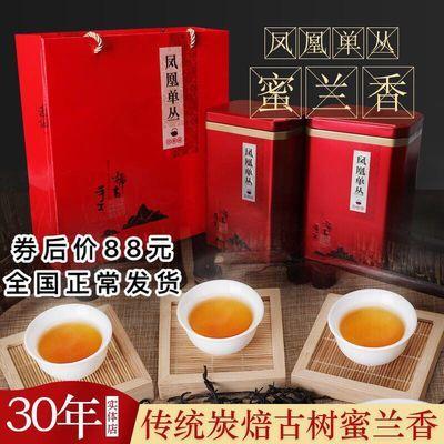 茶农直销潮州乌岽凤凰单丛茶叶鸭屎香单枞茶蜜兰香高山茶乌龙茶叶