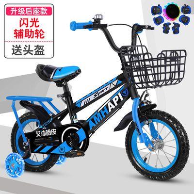 儿童自行车3-4-6-7-8岁男女小孩童车12-14-16-18寸单车宝宝脚踏车