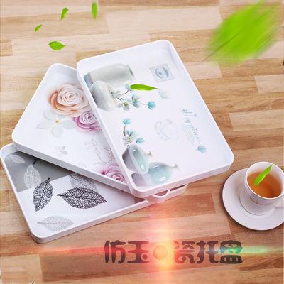 欧式放杯子的托盘北欧长方形家用水杯茶盘塑料创意现代客厅水果盘