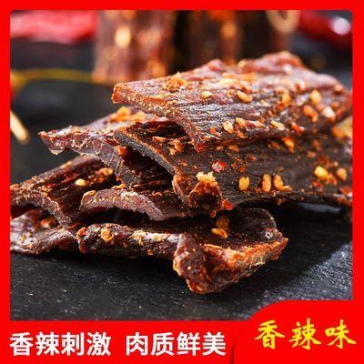 四川牦牛肉干500g西藏牛肉干手撕超干风干阿坝九寨沟零食内蒙特产