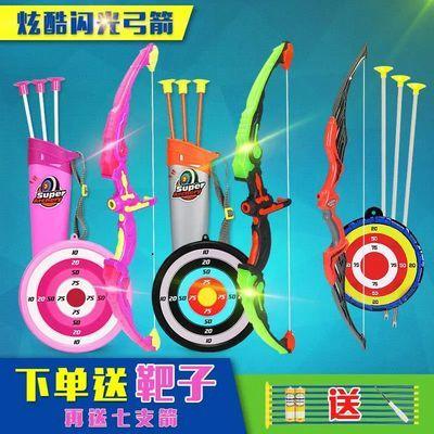 儿童弓箭玩具套装室内户外射击弹弓箭弩吸盘弓箭儿童生日礼物玩具【3月14日发完】