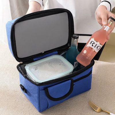 【送冰袋4只】冰包午餐包便当保温包便携食物母乳保鲜包收纳包