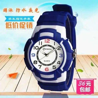 名瑞儿童手表男孩防水女孩韩版可爱电子表小学生夜光石英表指针表