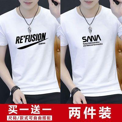 新款男士短袖t恤青年潮流体恤打底衫男装韩版修身薄款印花上衣服