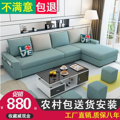 2米直排小户型三人布艺沙发新款卧室客厅简约现代转角贵妃家具