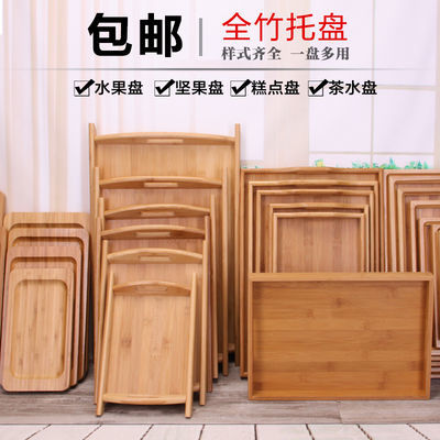 竹制长方形托盘竹木盘子水果盘干果盘家用水杯茶杯收纳盘茶盘