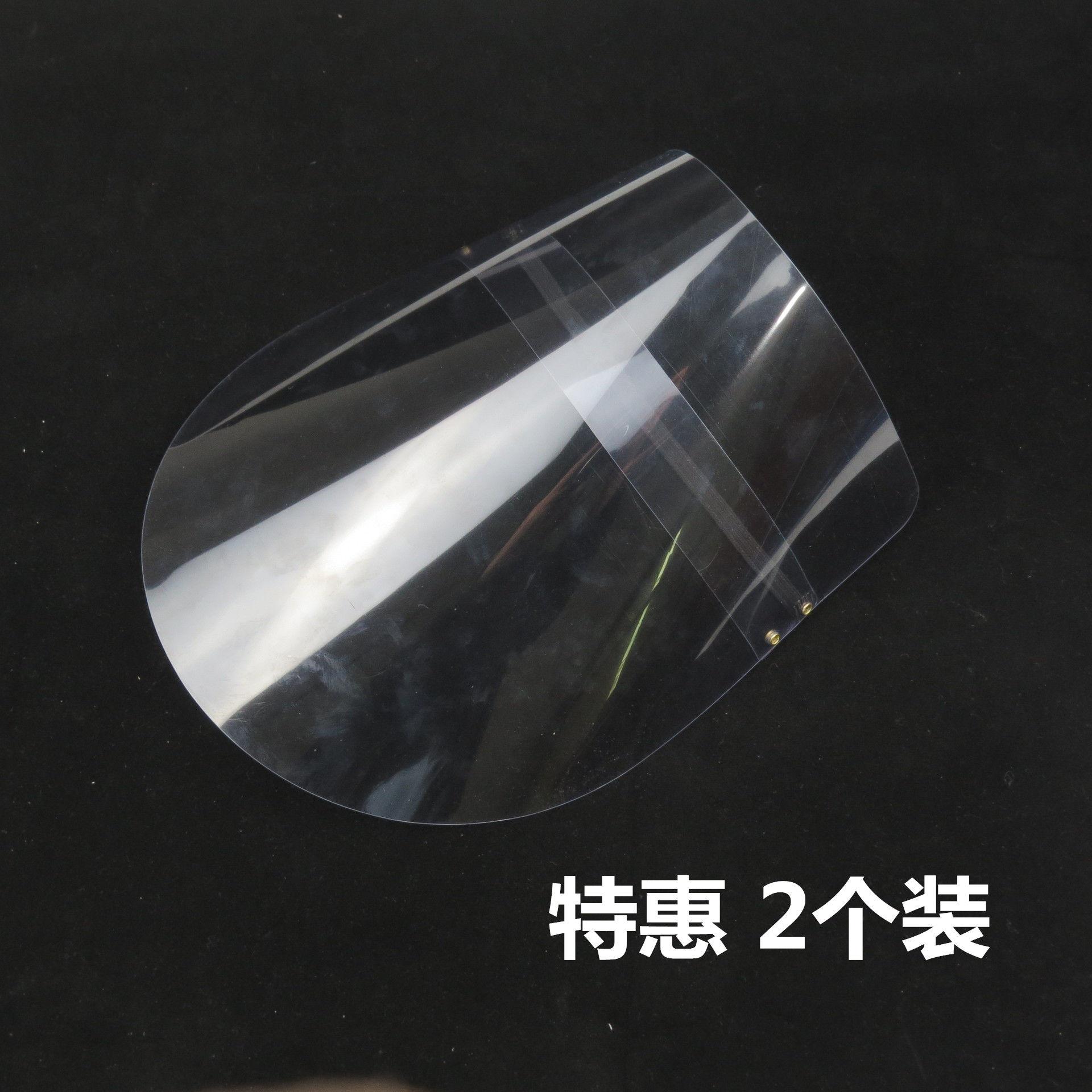 男女通用防飞沫防油溅面罩厨房做饭透明护眼面罩外出护脸罩面具