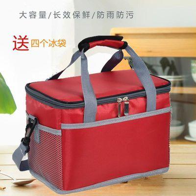 加厚便当包家用户外保鲜冰袋防水冷藏包手提肩背小容量收纳便当袋