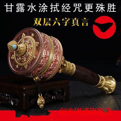 品质推荐 佛教品  纯紫铜双层六字真言转经轮筒 中号藏族用品 款