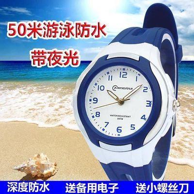 儿童手表男孩女孩50米游泳防水夜光石英表中小学生可爱电子表韩版
