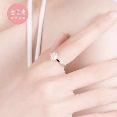 小花戒指女清新纯银食指菊花雏菊时尚个性ins潮开口可调复古饰品