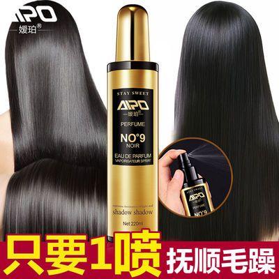嫒珀头发营养液免洗护发素女顺滑喷雾修复干枯毛燥发膜护发精油