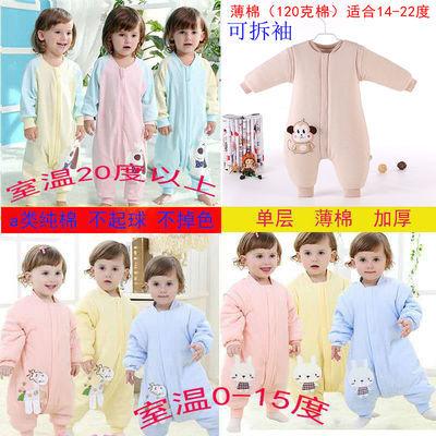 婴儿睡袋春秋薄款1-2-4岁儿童分腿防踢被婴儿连体衣睡衣秋冬加厚